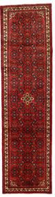 Hosseinabad Tapis 74X280 D'orient Fait Main Tapis Couloir Rouge Foncé/Rouille/Rouge (Laine, Perse/Iran)