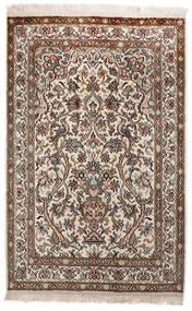 Cachemire Pure Soie Tapis 62X97 D'orient Fait Main Gris Clair/Marron (Soie, Inde)