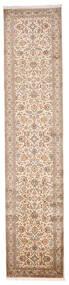 Cachemire Pure Soie Tapis 81X372 D'orient Fait Main Tapis Couloir Marron/Beige (Soie, Inde)