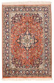 Cachemire Pure Soie Tapis 62X91 D'orient Fait Main Beige/Violet Foncé (Soie, Inde)