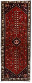 Abadeh Tapis 73X200 D'orient Fait Main Tapis Couloir Rouge Foncé/Marron Foncé (Laine, Perse/Iran)