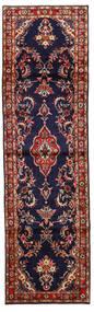 Sarough Tapis 87X301 D'orient Fait Main Tapis Couloir Violet Foncé/Rouge Foncé (Laine, Perse/Iran)
