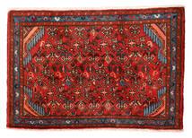 Hamadan Tapis 55X81 D'orient Fait Main Rouille/Rouge/Marron Foncé (Laine, Perse/Iran)