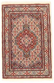 Moud Tapis 58X88 D'orient Fait Main Beige/Rouge Foncé (Laine/Soie, Perse/Iran)