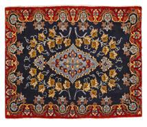 Kashan Tapis 76X97 D'orient Fait Main Noir/Rouge (Laine, Perse/Iran)