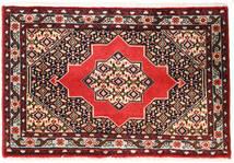 Senneh Tapis 50X75 D'orient Fait Main Rouge/Noir (Laine, Perse/Iran)
