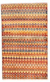 Moroccan Berber - Afghanistan Tapis 84X140 Moderne Fait Main Orange/Jaune (Laine, Afghanistan)