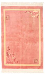 Chinois Finition Antique Tapis 137X198 D'orient Fait Main Rose Clair/Beige Foncé (Laine, Chine)