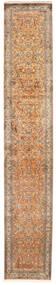 Cachemire Pure Soie Tapis 81X456 D'orient Fait Main Tapis Couloir Rouge Foncé/Noir (Soie, Inde)