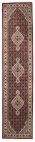 Tabriz Royal Tapis 81X363 D'orient Fait Main Tapis Couloir Rouge Foncé/Blanc/Crème ( Inde)