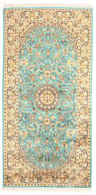 Cachemire Pure Soie Tapis 77X157 D'orient Fait Main Marron/Jaune (Soie, Inde)