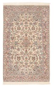 Cachemire Pure Soie Tapis 80X132 D'orient Fait Main Marron Foncé/Marron Clair (Soie, Inde)