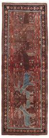 Hamadan Signé: Year 1384 (2005) Moradi,