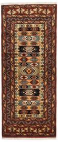 Turkaman Tapis 84X200 D'orient Fait Main Tapis Couloir Marron Foncé/Rouge Foncé (Laine, Perse/Iran)