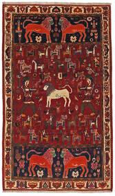 Ghashghaï Tapis 124X211 D'orient Fait Main Rouge Foncé/Marron Foncé (Laine, Perse/Iran)