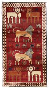 Ghashghaï Tapis 117X201 D'orient Fait Main Rouge Foncé/Rouge (Laine, Perse/Iran)