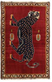 Ghashghaï Tapis 125X192 D'orient Fait Main Rouge/Rouille/Rouge (Laine, Perse/Iran)