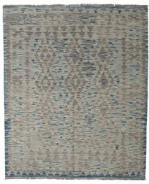 Kilim Afghan Old Style Tapis 156X195 D'orient Tissé À La Main Gris Clair/Gris Foncé (Laine, Afghanistan)