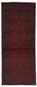 Afghan Khal Mohammadi Tapis 77X188 D'orient Fait Main Tapis Couloir Noir (Laine, Afghanistan)
