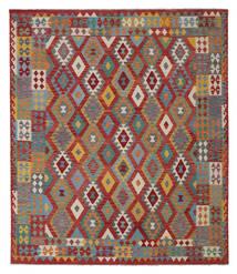 Kilim Afghan Old Style Tapis 254X294 D'orient Tissé À La Main Marron Foncé/Vert Foncé Grand (Laine, Afghanistan)