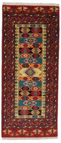 Turkaman Tapis 85X194 D'orient Fait Main Tapis Couloir Noir/Marron Foncé (Laine, Perse/Iran)