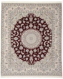 Naïn 9La Tapis 252X300 D'orient Fait Main Marron Foncé/Noir Grand (Laine/Soie, Perse/Iran)