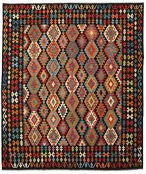 Kilim Afghan Old Style Tapis 260X303 D'orient Tissé À La Main Noir/Rouge Foncé Grand (Laine, Afghanistan)