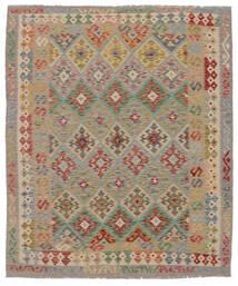 Kilim Afghan Old Style Tapis 166X200 D'orient Tissé À La Main Marron Foncé/Marron (Laine, Afghanistan)