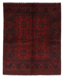Afghan Khal Mohammadi Tapis 153X190 D'orient Fait Main Noir/Beige (Laine, Afghanistan)