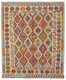 Kilim Afghan Old Style Tapis 160X188 D'orient Tissé À La Main Carré Marron Foncé/Marron Clair (Laine, Afghanistan)