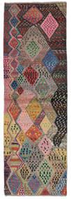 Moroccan Berber - Afghanistan Tapis 80X246 Moderne Fait Main Tapis Couloir Noir/Rouge Foncé (Laine, Afghanistan)